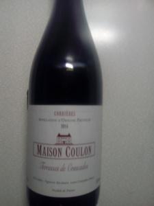 Weinflasche Etikett Vorderseite